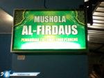 Mushola Al Firdaus Pluneng