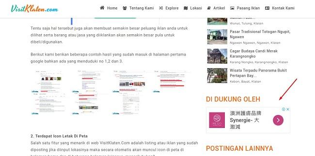 posisi iklan di sidebar post
